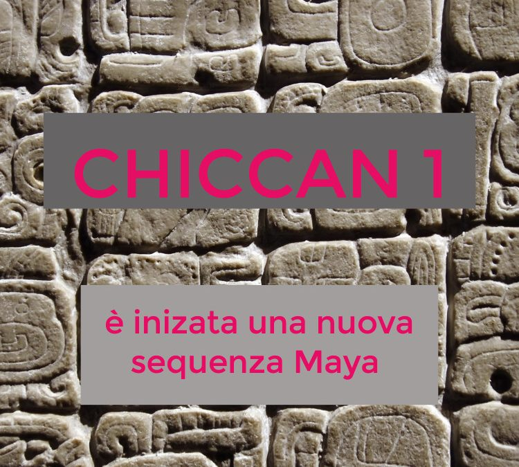 SERPENTE 1 – una nuova sequenza Maya